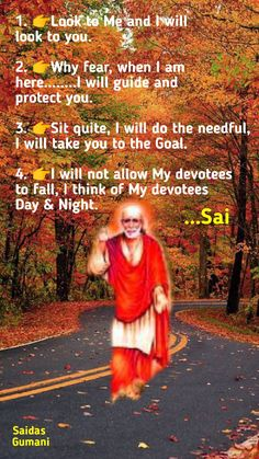 Sai Baba Pictures, God Pictures, Sai Baba Miracles, Do The Needful, Sai Baba Quotes, Baba Image, Om Sai Ram, Peaceful Life, Think Of Me