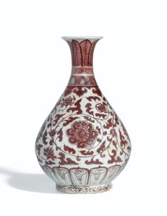 A RARE UNDERGLAZE-RED 'LOTUS SCROLL' BOTTLE VASE, YUHUCHUNPING MING DYNASTY, HONGWU PERIOD - Sotheby's