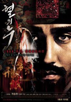 Blood Rain (2005) Director: Kim Dae-Seung