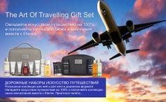 Great travel sets from Elemis