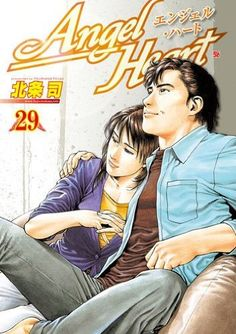 "Saeba Ryo & Xiang Ying from ""Angel Heart"" by Hojo Tsukasa"