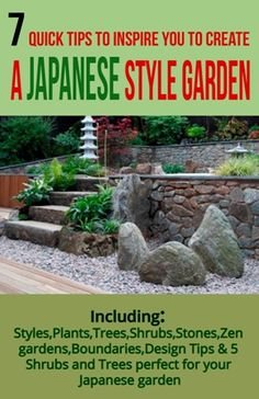 japanese garden design Get your copy of our free Japanese garden design book with 7 Tips to help you create your very own calming Japanese garden space at home. Serenity and les Small Japanese Garden, Japanese Garden Design, Japanese Style, Japanese Gardens, Small Space Gardening, Garden Spaces, Trees And Shrubs, Trees To Plant, Garden Design Ideas Videos