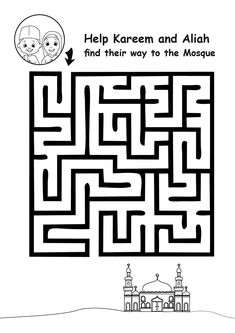 """Islamic maze printable for kids in Ramadan Eid or any time. """"Help kareem and Aliah find their way to the mosque"""". Colour and complete the maze Eid Crafts, Ramadan Crafts, Ramadan Decorations, Mazes For Kids, Worksheets For Kids, Ramadan Activities, Activities For Kids, Islam For Kids, Ramadan For Kids"""