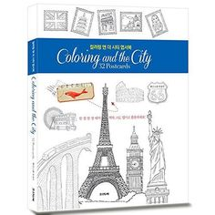 Details About Coloring And The City Note Cards Postcards Books 32 Designs