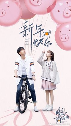 Korean Drama Best, Watch Korean Drama, Korean Drama Movies, Korean Actors, Drama Tv Series, Drama Film, Yoonmin, Kdramas To Watch, Happy New Year Love