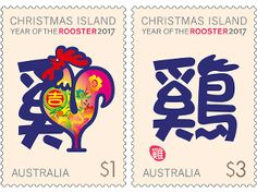 Set of Christmas Island Year of the Rooster 2017 stamps-full description below.