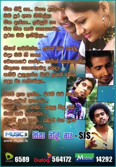 Sitha Nidi Na - SJS  සිත නිදි නෑ මගෙ ළඟ නෑ ඔබ දුර ඈත ගියා සිත දන්නෑ ඉවසුම් නෑ ඔය හිත තාම හොයනවා  Ring in Tone Codes: Mobitel : 14292 Dialog : 564172 Etisalat : 6589   Download Video: http://www.music.lk/download-sitha-nidi-na-sjs-video