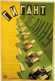 Soviet Tractor Poster