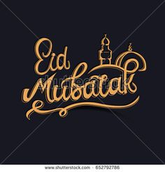 Eid Mubarak, traditional Muslim greeting, Typographical design, greeting inscription, logo, mosque. Vector illustration, postcard on a dark background.