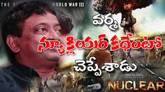 RGV Said About Nuclear Story / Trrorism Based Movie Neclear