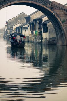 Nanxun Ancient Town ~ Zhejiang, China