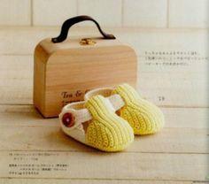 Gehäkelte Japanische Babyschuhe - kostenlose Häkelanleitung (deutsch)                                                                                                                                                     Mehr