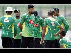 জেলায় জেলায় টেস্ট ক্রিকেট আয়োজন করবে বিসিবি !! Bangladesh Cricket News U...