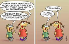 Funny Cartoons, Funny Photos, Peanuts Comics, Lol, Humor, Memes, Funny Stuff, Fanny Pics, Funny Things