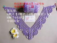 Tina& handicraft : pineapple stitch for crochet blouse Blouse Au Crochet, Col Crochet, Crochet Carpet, Crochet Fabric, Crochet Shirt, Crochet Crafts, Crochet Stitches, Crochet Projects, Crochet Collar Pattern