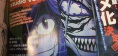 Ushio & Tora - Anime Adaption bestätigt - http://sumikai.com/news/mangaanime/ushio-tora-anime-adaption-bestaetigt-1250667/