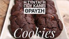 Εύκολα Σοκολατένια Cookies (Συνταγή για ΤΕΛΕΙΑ μπισκότα ζαχαροπλαστείου)... Biscuits, Cookies, Sweets, Chocolate, Desserts, Youtube, Food, Cats, Crack Crackers
