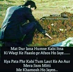 Unknown no. Se ye message aya to main 1 week pareshan the. Love Quotes Poetry, Secret Love Quotes, Sad Love Quotes, Love Quotes For Him, Funny Attitude Quotes, True Feelings Quotes, True Quotes, Funny Quotes, Qoutes