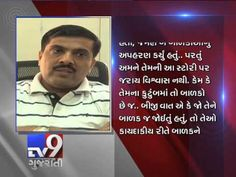 Mumbai: The Property Cell unit of the city crime branch arrested a lawyer, his wife and two of their accomplices in connection with the kidnapping of two minor girls from Navi Mumbai area. Cops rescued the girls who were to be allegedly pushed into prostitution once they grew up.  Subscribe to Tv9 Gujarati https://www.youtube.com/tv9gujarati Like us on Facebook at https://www.facebook.com/tv9gujarati