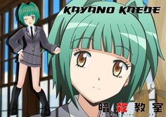 [MMD] Kayano Kaede - Assassionation Classroom (DL) by arisumatio