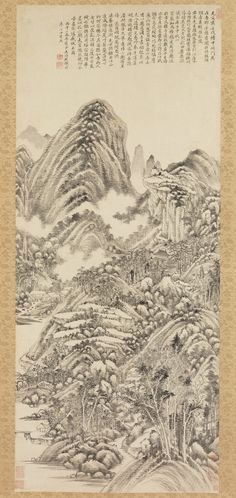 4, Landscape in the style of Huang Gongwang (1666)