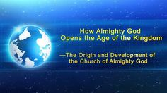 [Almighty God] How Almighty God Opens the Age of the Kingdom--The Origin and Development of the Church of Almighty God