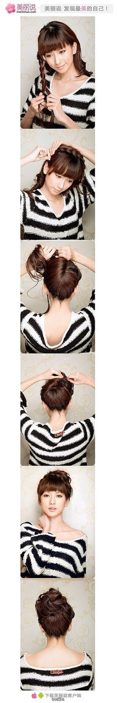 Classy braid with messy bun. another hair idea!