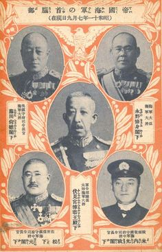 """""""Our Imperial Navy Leadership His Excellency Nagano Osamu Secretary of the Navy…"""