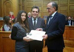 Μια 15χρονη μαθήτρια από την Περαία 1η σε Πανελλήνιο διαγωνισμό, καλεί τον ΟΗΕ να