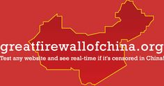 Futureproofing your biz: check if your site passes through the great firewall of China