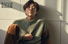 This is definitely Gong Yoo's year and he proves it again by showing up on the cover of the February issue of Harper's Bazaar China. *heh* We adore this man, check it out! Yoo Gong, Park Seo Joon, Acting Skills, Korean Entertainment, Kdrama Actors, Classic Man, Harpers Bazaar, Korean Actors, Pretty Boys