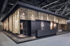 The Lobby | RC pavilion at Cersaie 2015 on Behance
