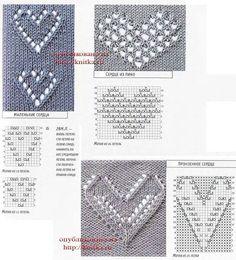 Beautiful Knitting patterns - Russian, but should be easy enough to figure out! Beautiful Knitting patterns - Russian, but should be easy enough to figure out! Knitting patterns - Russian, but should be easy enough to figure out! Lace Knitting Patterns, Knitting Stiches, Knitting Charts, Lace Patterns, Heart Patterns, Free Knitting, Crochet Stitches, Baby Knitting, Stitch Patterns