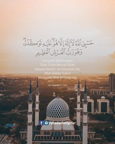"""Tadabbur Daily di Instagram """"🖤🖤🖤 follow @doadanistighfar #tadabburdaily #doadanistighfar"""" Islamic Qoutes, Islamic Teachings, Muslim Quotes, Bacaan Al Quran, Holy Quran, At Taubah, Love In Islam, Doa Islam, Creepy Horror"""