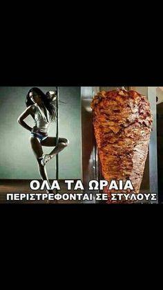Όσα μας έφτιαξαν τη διάθεση στο ίντερνετ Greek Beauty, Greeks, Made Goods, Just For Laughs, Best Quotes, Laughter, Funny Jokes, Funny Pictures, Humor