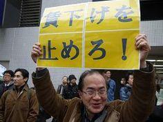 写真・市進ストライキ。賃下げをやめろ! pic.twitter.com/QIB2fJOEvZ