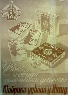 Poster for cigarettes made in Niš Tobacco Factory.
