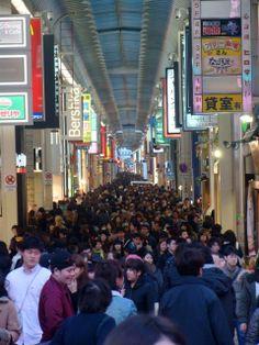 Pasaż handlowy w niedzielę na Shinsaibashi