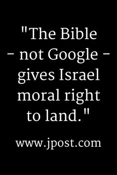 He gave them this land 3000 years ago and I don't think anyone is gonna change that Psalm 130, Psalms, Liberal Hypocrisy, Gods Eye, Bible Notes, Praying To God, Bible Truth, God Jesus, Morals