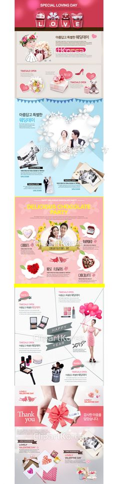 #Wedding #Flower #Ring #Valentine's Day #website #templates #Web #Events page