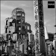 by Werner Bischof: JAPAN. Town of Hiroshima. Memorial for the victims of the atomic explosion. In the background: a former exhibition hall. Hiroshima, Nagasaki, War Photography, Shadow Photography, White Photography, All European Countries, His Travel, Magnum Photos, Best Photographers