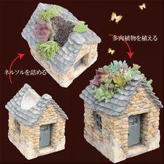 「モルタル造形ミニハウス」の画像検索結果