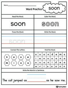 Sight Word Soon Teaching Resources | Teachers Pay Teachers