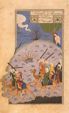 Majnun Watching thr Battle of the Tribes