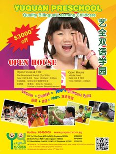 :: Yuquan Language Pre School - Home ::