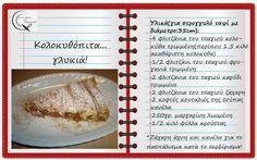 Θα σε κάνω Μαγείρισσα!: Κολοκυθόπιτα...γλυκιά!