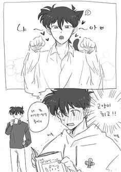 Ran And Shinichi, Kudo Shinichi, Anime Couple Kiss, Anime Couples, Detective, Kaito Kuroba, Conan Comics, Boboiboy Anime, Ship Drawing