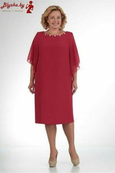Elegant Chemise Dress with its clean uncluttered lines ❤️ Fashion Maman, Xl Fashion, African Fashion, Plus Size Fashion, Fashion Outfits, Fashion Design, Mode Batik, Xl Mode, Casual Dresses