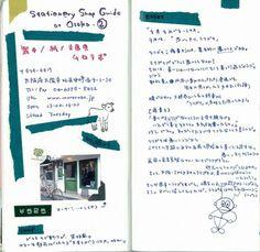 【ノートブックがない旅なんてvol.9】どうかしている大阪トラベラーズノート2009秋 Notebookers.jp