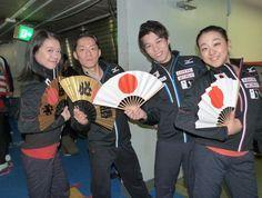 With Akiko Suzuki,Mura Takahito and Mao Asada : ISU World Team Trophy 2013